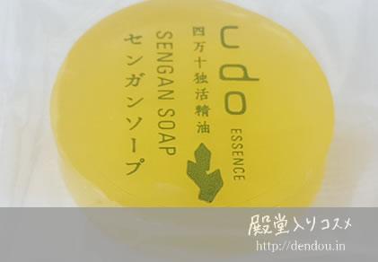 ウド石鹸の乾燥肌「千佳」の口コミ